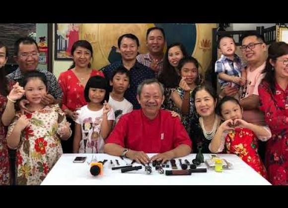 Bài hát Diện Chẩn Hoa Vinatherapy - Nhạc sỹ Võ Hơn